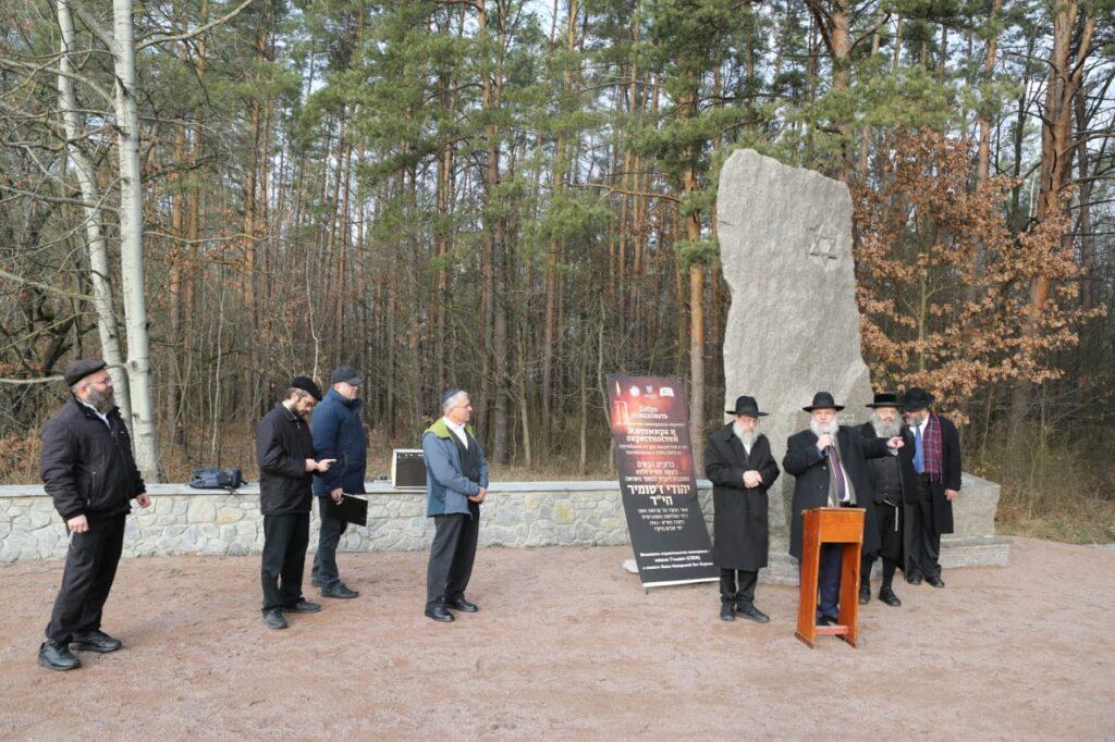 Памятник убитым нацистами евреям под Житомиром