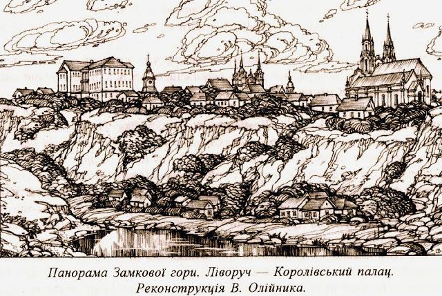 Реконструкция Житомирского замка