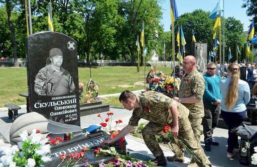 Могила подполковника Александра Скульского на Смолянском кладбище
