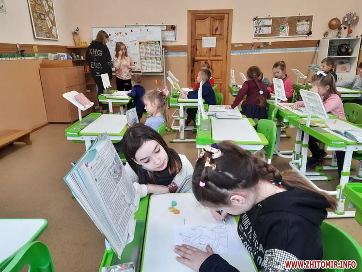 """Салезианская школа """"Всесвіт"""" в Житомире"""